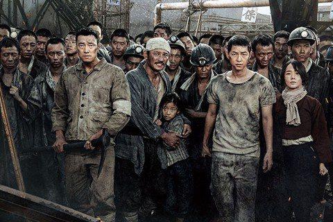 《軍艦島》這部描述日本「併合」朝鮮時期,強徵勞工挖掘煤礦的故事,究竟反映了什麼問...