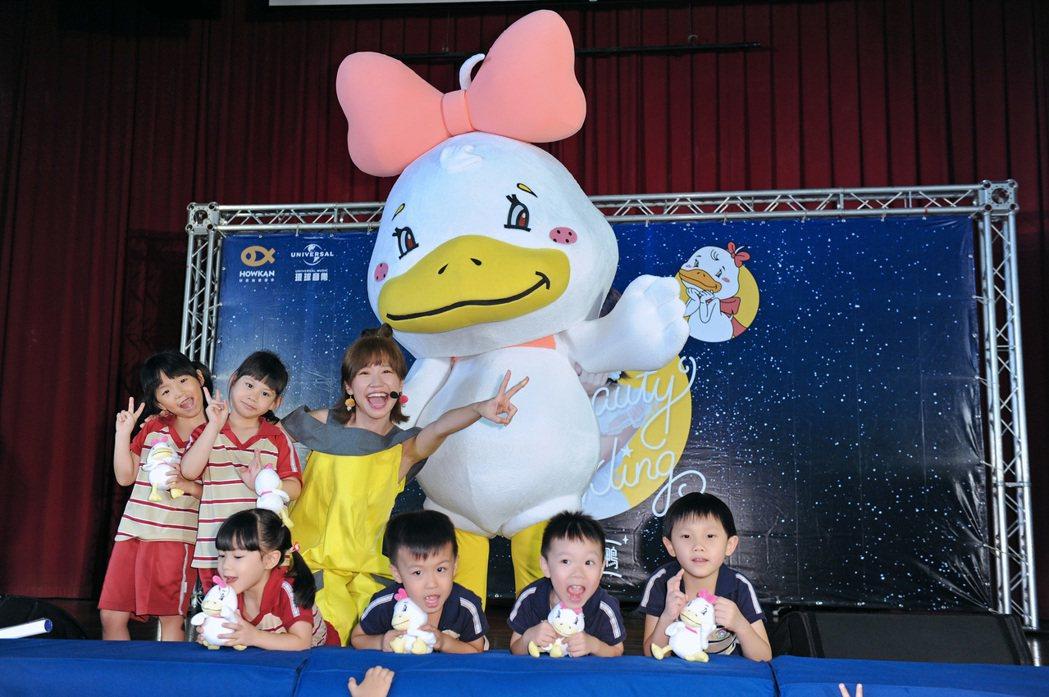LuLu帶美小鴨勇闖幼兒園。圖/環球提供