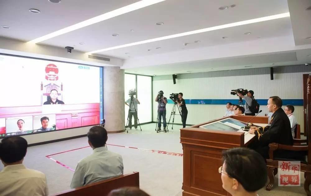 杭州互聯網法院正式揭牌後,審理《後宮甄嬛傳》作者吳雪嵐告網易侵權。取自新華網