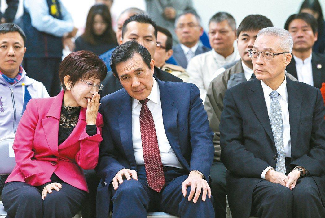 吳敦義(右)將就任國民黨主席,政綱小組已擬定新政綱。 圖/報系資料照