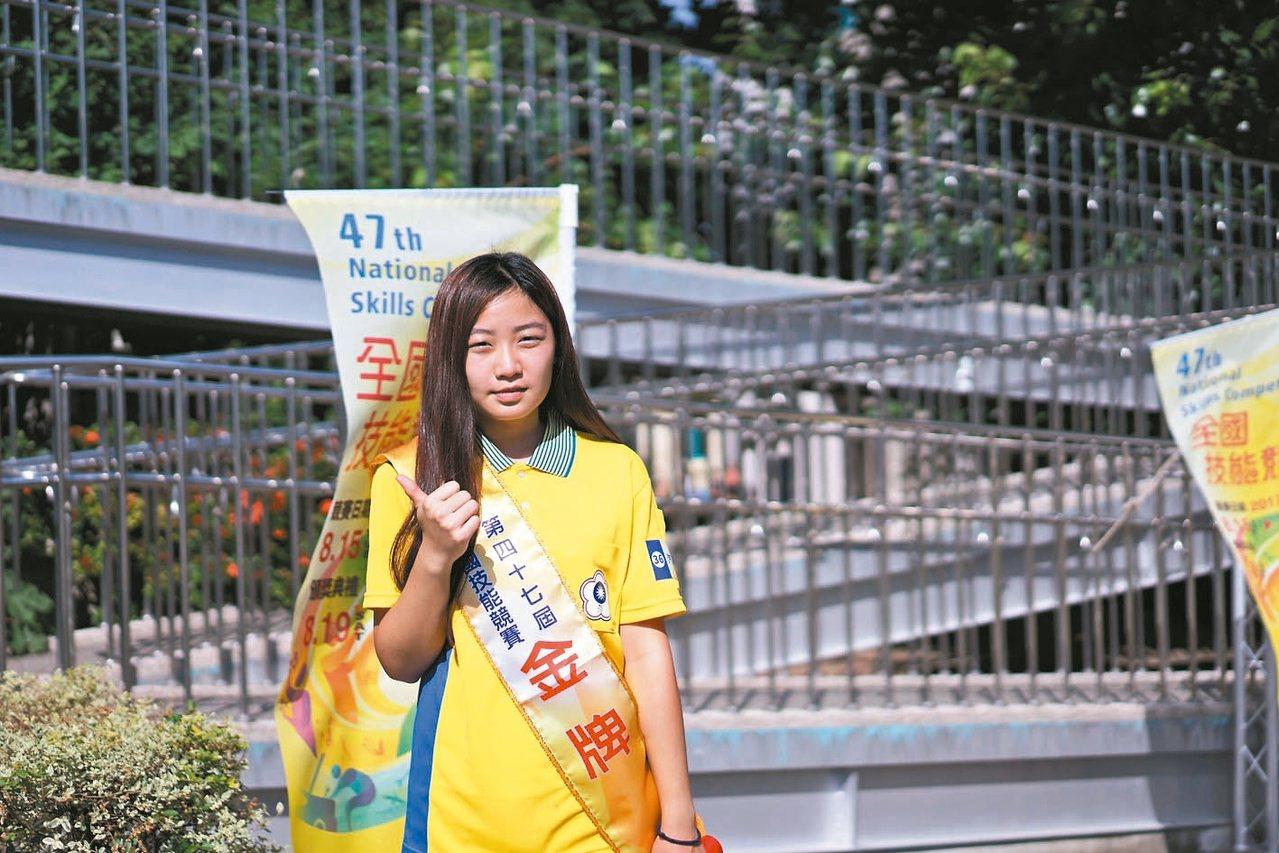 葉子瑜就讀嘉義東吳高職,是汽車噴漆職類唯一女選手。 記者喻文玟/攝影