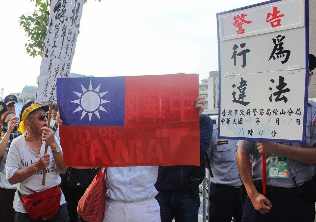 世大運開幕,反年改團體至台北小巨蛋外遊行抗議,警方多次舉牌警告。 圖/報系資料照
