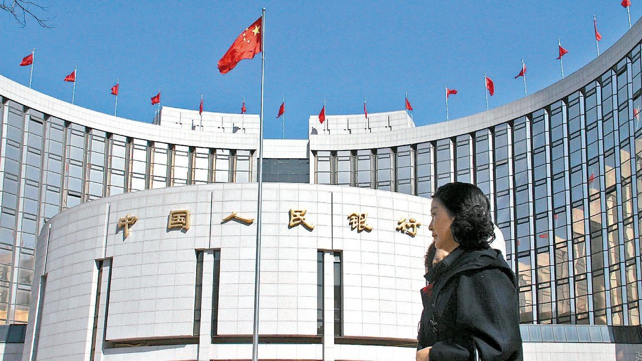 圖為中國人民銀行。 中新社資料照