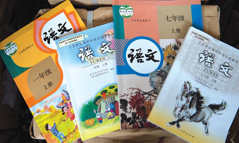 今年9月,中國新入學的中小學生將迎來新版「語文教科書」,文言文篇幅大增將占小學課...