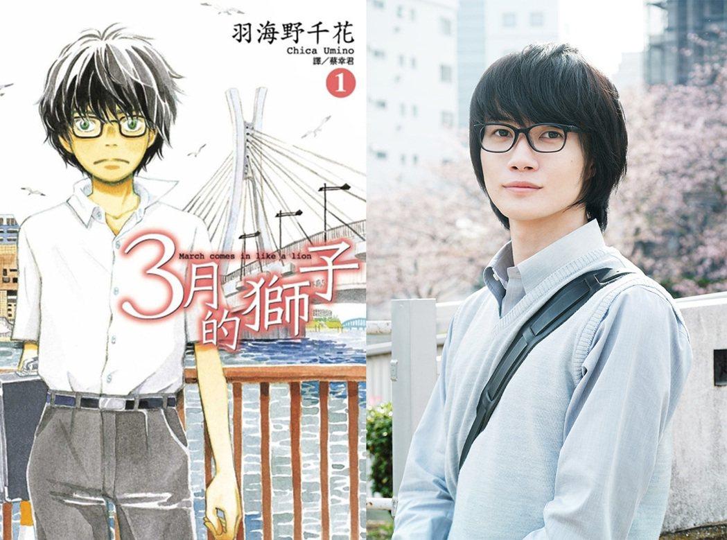 電影「3月的獅子」改編自日本人氣同名漫畫,在真人版男主角由神木隆之介擔綱。 圖/