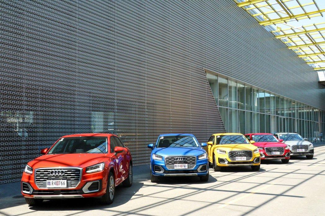 Audi Q2以繽紛色彩打造年輕時尚個性。 記者史榮恩/攝影