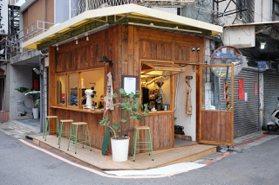 女子愛吃/城市裡的一方天地「夏野豆行」
