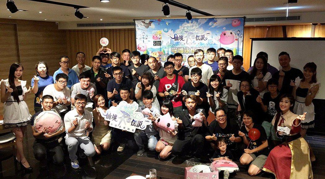 《RO仙境傳說:守護永恆的愛》台北、台中玩家熱情參與支持。