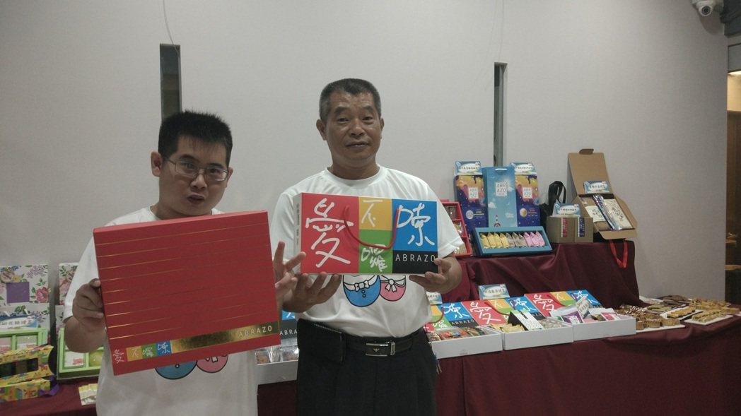 唐氏症基金會今年推出的中秋禮盒樣式十分多。記者林良齊/攝影