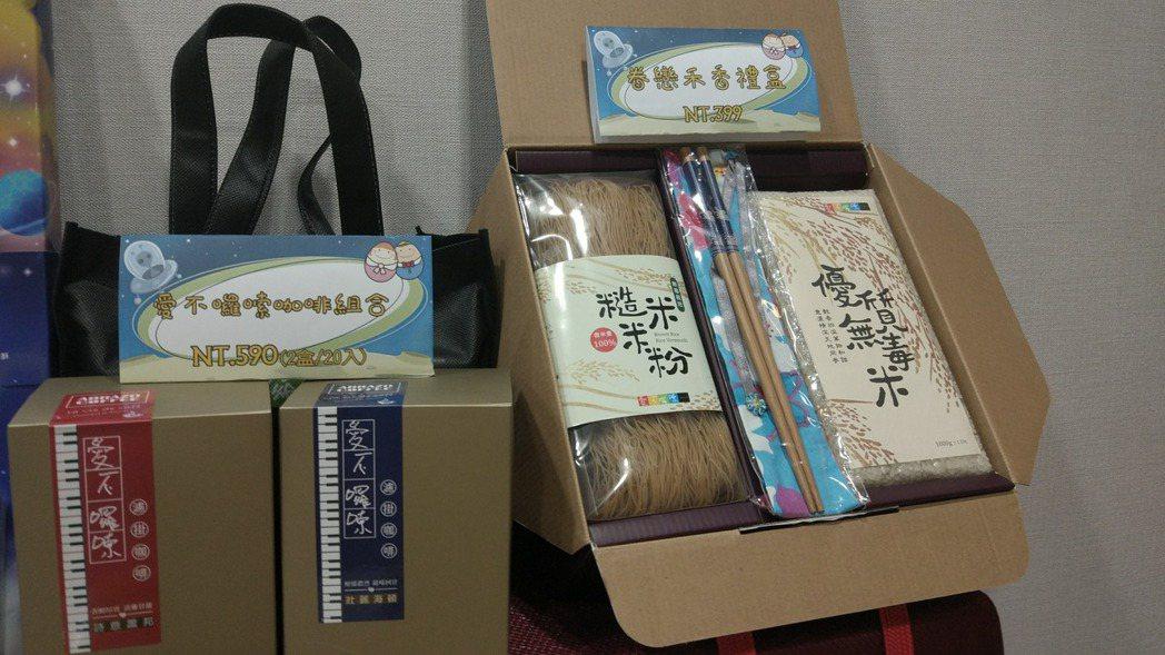 唐氏症基金會今年推出的中秋禮盒有白米及糙米米粉的禮盒。記者林良齊/攝影