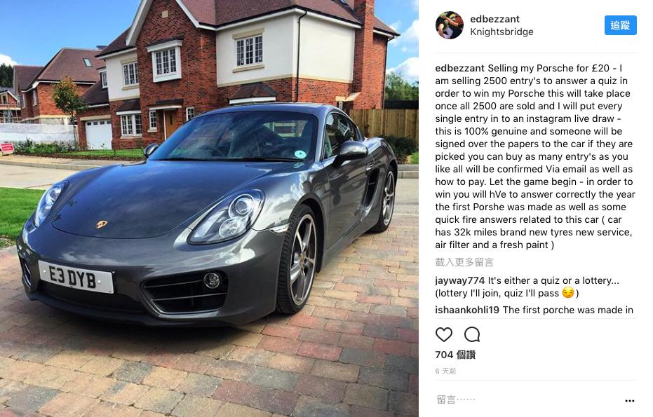 英國一名男子日前在IG上以跑車抽獎券的方式銷售跑車,吸引網友關注。圖擷自IG