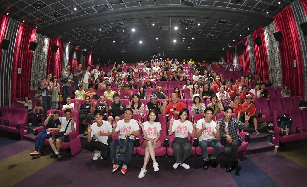 《痴情男子漢》與宏佳騰機車的電影特映會。圖/宏佳騰提供