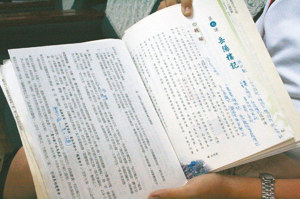 國文科課綱在完全沒有能力指標的情況下,一群自居文化道統繼承者的教育外行人就先決定了「文言文比例必須到達xx%」。 圖/聯合報系資料照
