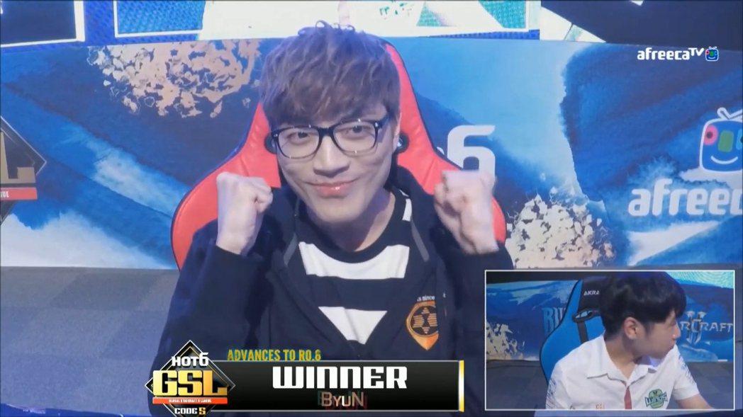 GSL S3 CodeS八強 Byun(T)