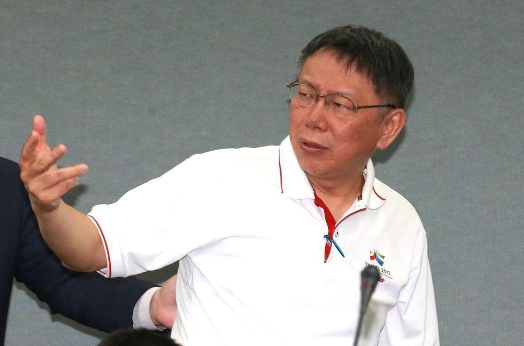 台北市長柯文哲嚴厲譴責反年改團體破壞世大運進行,甚至脫口說出「王八蛋」。 圖/報...