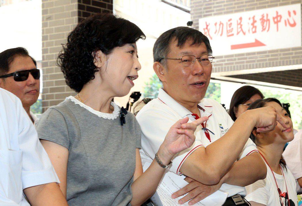台北市長柯文哲(右)與太太陳佩琪(左)一同出席台北市社區公共托育家園聯合開幕典禮...