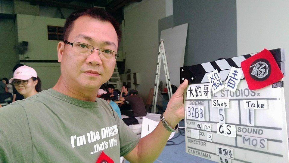 未能通過金馬獎初選,「大釣哥」導演黃朝亮表示可惜。圖/摘自臉書