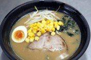 愛吃拉麵注意!日本研究:拉麵店盛行地區 這種病死亡風險愈高