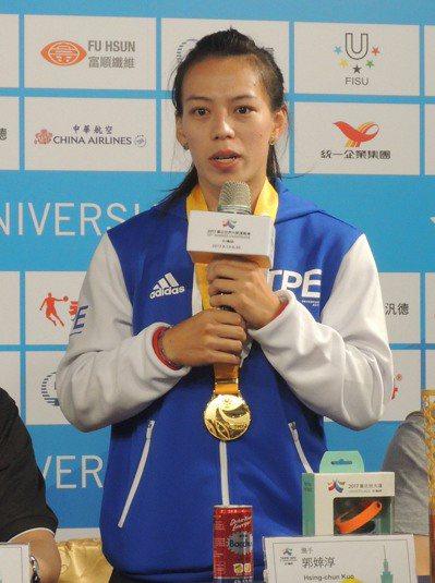台灣舉重好手郭婞淳21日在世大運賽事中一「舉」奪金,挺舉並打破世界紀錄,22日她出席記者會時語帶哽咽表示,「142公斤是全台灣的人民一起幫我舉起來」,感謝全台灣民眾支持。 中央社