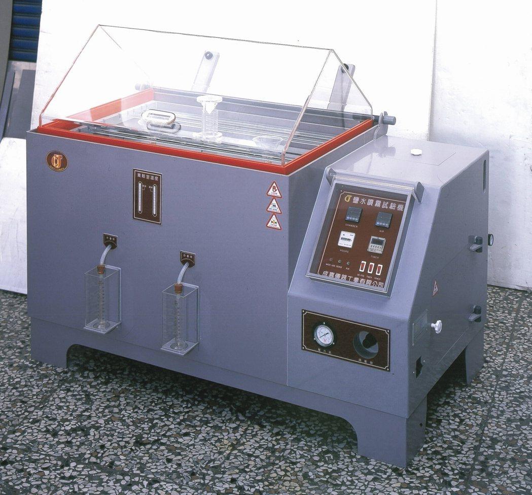 成嘉儀器專業製造鹽水噴霧試驗機。 成嘉儀器/提供