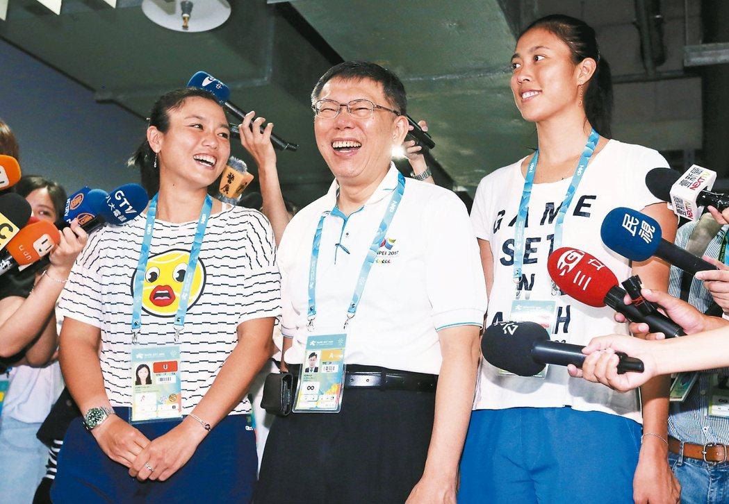 台北市長柯文哲(中)上午前往台北網球中心,慰勞世大運同仁,巧遇正在為世大運比賽訓練的詹詠然(左)、詹皓晴(右)姊妹,開心的笑稱詹皓晴比他高很多。 記者胡經周/攝影
