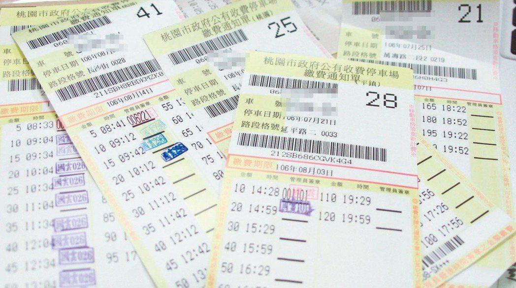 停車繳費單等感熱紙材質的單據,是不能資源回收的垃圾,民眾經常誤丟到紙類回收。 報...