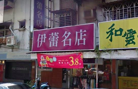 圖片來源/Google街景