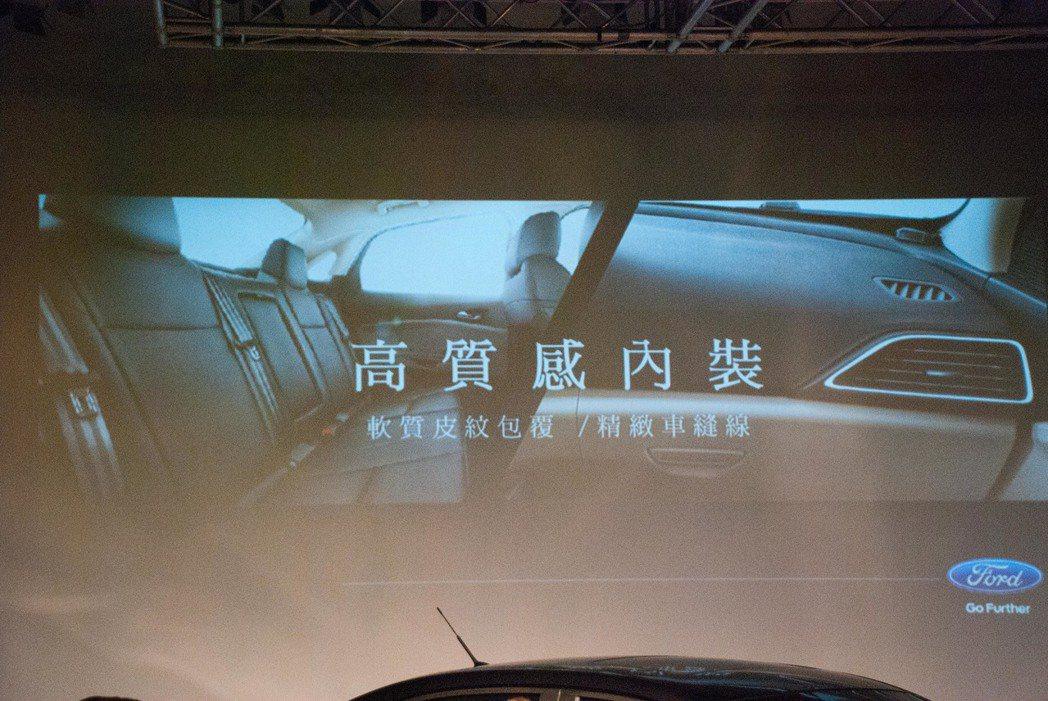 Ford Escort內裝。記者林昱丞/攝影