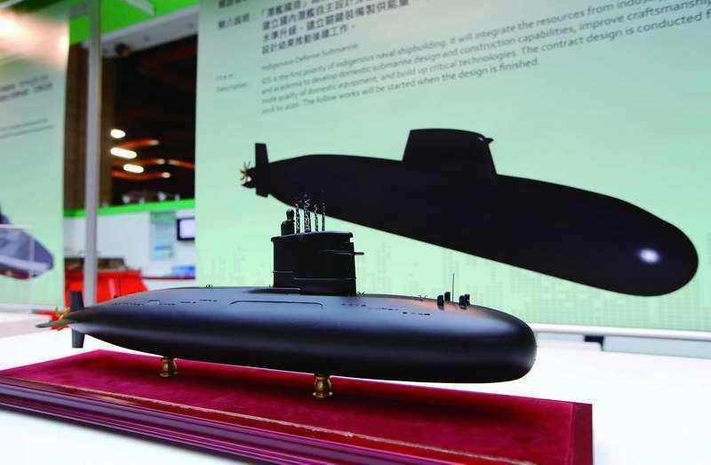 「紅區裝備」初步敲定商源,台灣的潛艦國造邁出實質的第一步。 攝影/郭晉瑋