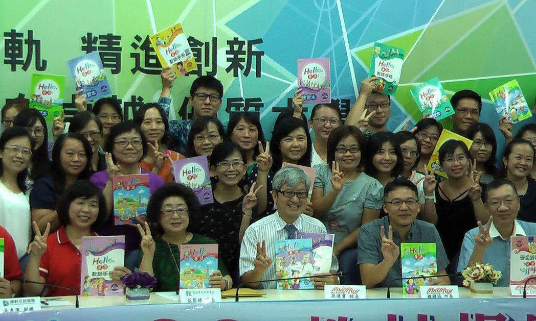 康軒文教集團捐贈100套「Hello,華語!」教材給高雄市教育局,協助跨國轉銜學...