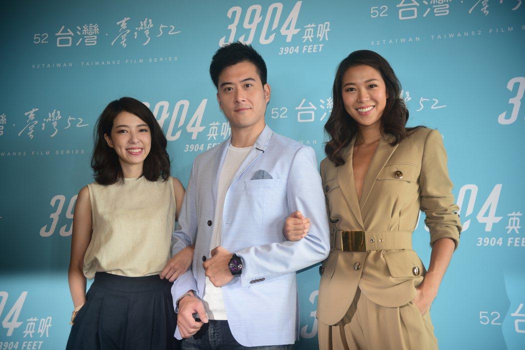 「3904英呎」主要演員,左起路嘉欣、王為、林又立。圖/王宏電影提供