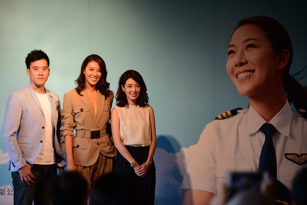 「3904英呎」主要演員,左起王為、林又立、路嘉欣。圖/王宏電影提供
