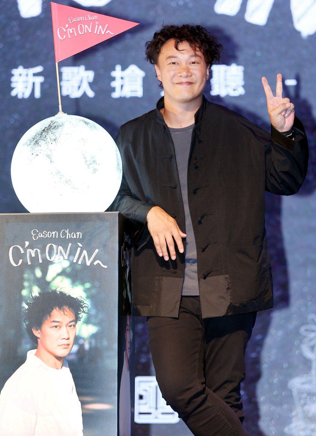 陳奕迅即將於10月發行全新國語專輯。記者侯永全/攝影