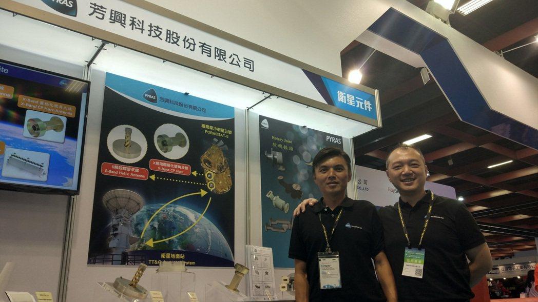 芳興科技建置的天線,在台灣的衛星上運作良好。記者林良齊/攝影