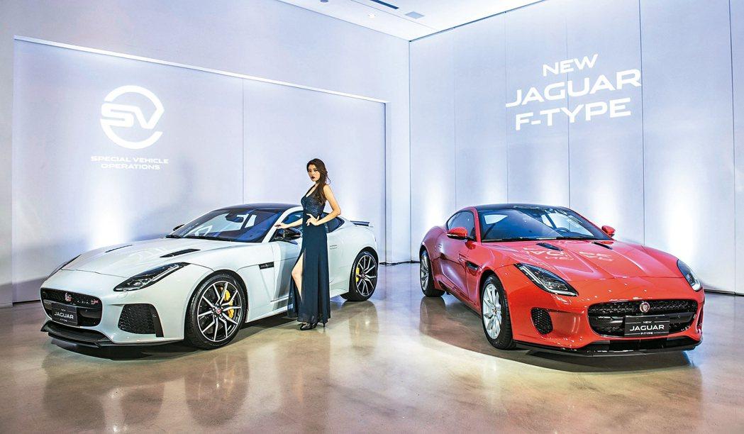全新18年式New Jaguar F-TYPE Coupé與Special Ve...