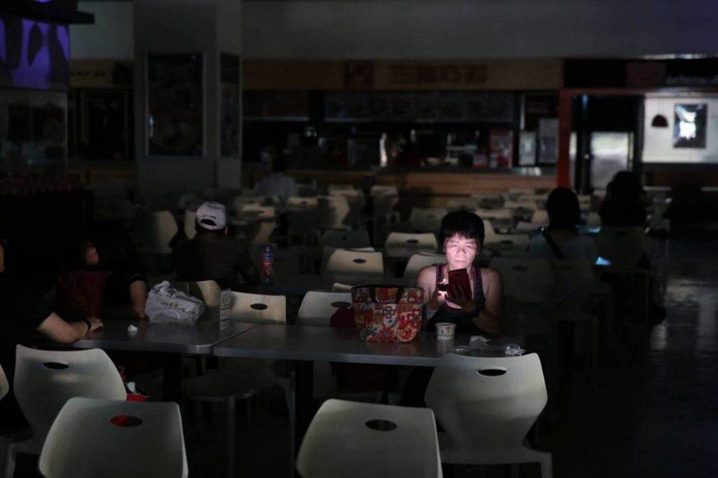 面對下一次停電,我們做好心理準備了嗎? 圖/聯合報系資料照
