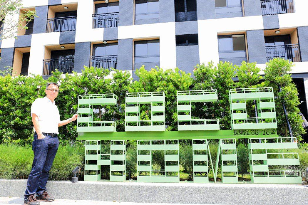 歐美建設董事長卓永富為年輕人打造時尚首購宅「COCO HOME」。 攝影/張世雅