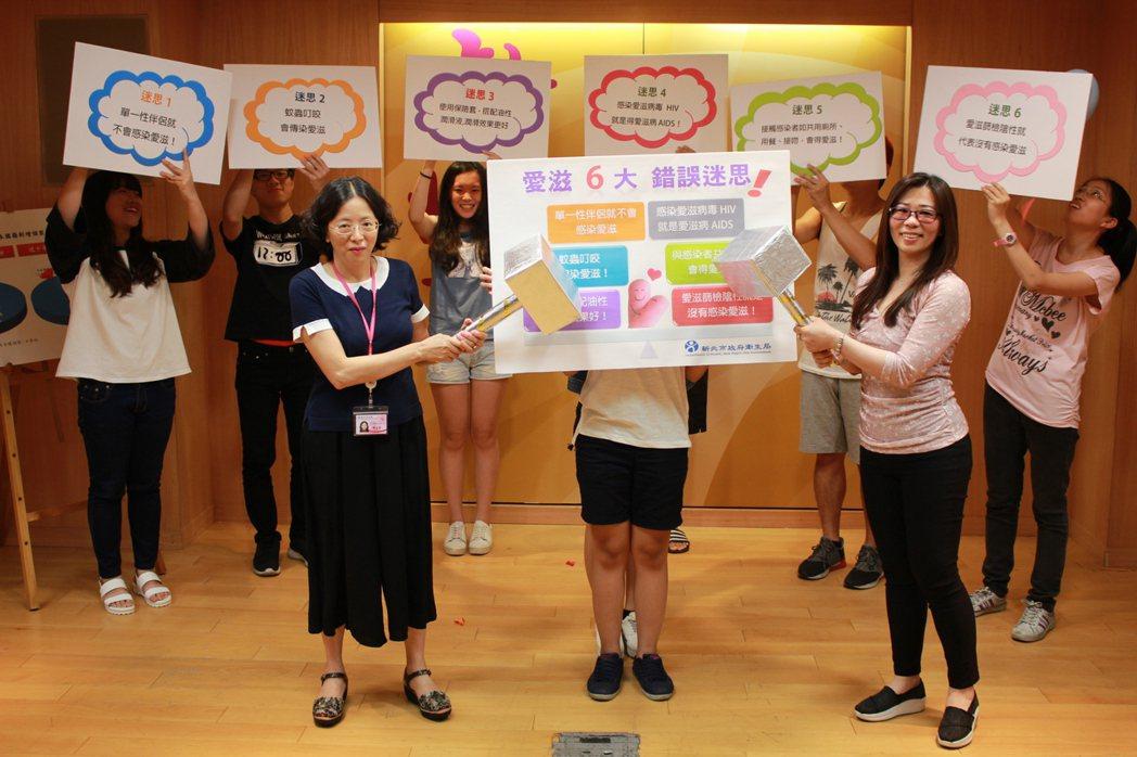 新北市衛生局提出6大愛滋病迷思,呼籲民眾擁有正確愛滋病知識。記者林麒瑋/攝影