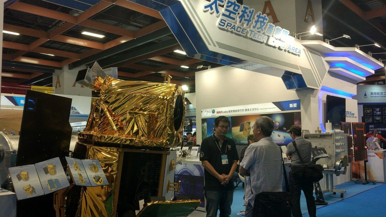 國家太空中心與12家太空領域相關的我國業者,今年首度在台北國際航太暨國防工業展設...