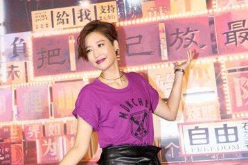 歌手A-Lin全新專輯將在九月二十日登場,下午率先公布新歌「未單身」MV,該MV男主角請到霍建華參與演出,由鬼才導演廖人帥操刀,廖人帥坦白說一開始滿擔心A-Lin的演技,實際看了她的演出之後才放心,...
