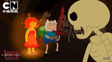 高人氣卡通明星阿寶與老皮連續三年舉辦的「老皮帶隊亂亂跑」系列歡樂路跑,深受大小朋友的喜愛;今年阿寶老皮再次搭檔,在手遊世界Adventure Time Run遊戲中冒險闖關,29個「探險活寶」角色全...