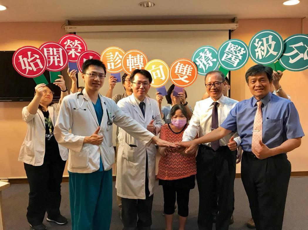 分級轉診成效不彰,台中榮總與基層診所組成照護平台,讓病患獲得更好照顧。記者洪敬浤...