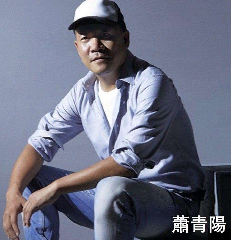 蕭青陽提出今年金鐘平面主視覺設計概念。圖/三立提供