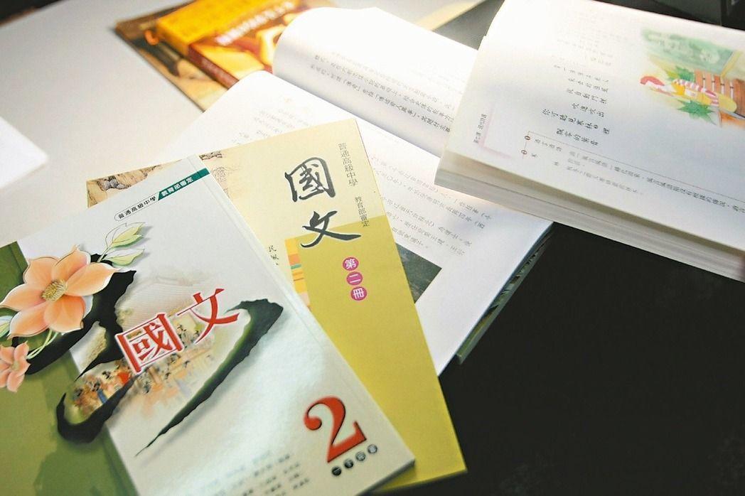 約300多位高中國文教師打破沈默,集體建議108課綱普通高中國文文言文比例,應維...