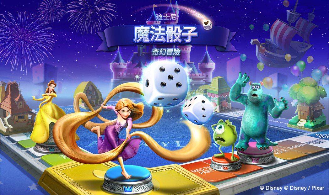 超過30名來自迪士尼與皮克斯的人物在網石遊戲的桌遊類型手遊中展開一場新的冒險。 ...
