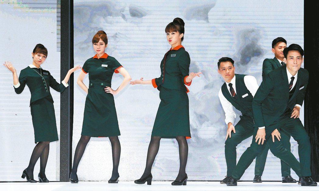 長榮航空11月起全面換新裝,主打時尚兼具實用。 記者陳嘉寧/攝影