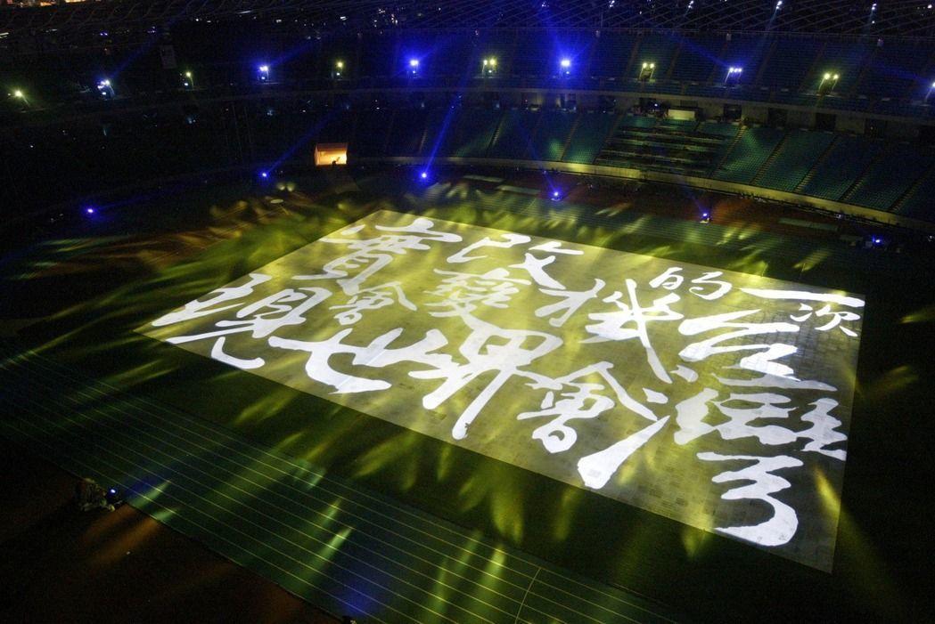 2009年高雄世界運動會,大陸代表團「技巧性」的迴避當時的總統馬英九開幕、沒有隊...
