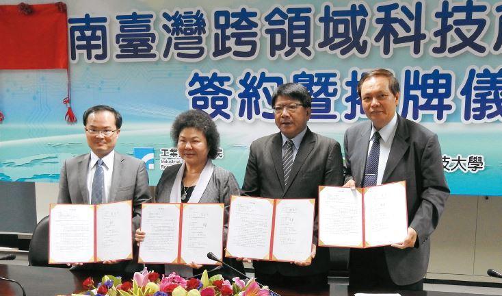南台灣產業跨領域創新中心成立一年多以來,致力推動地方跨領域產業的創新發展。左起為...