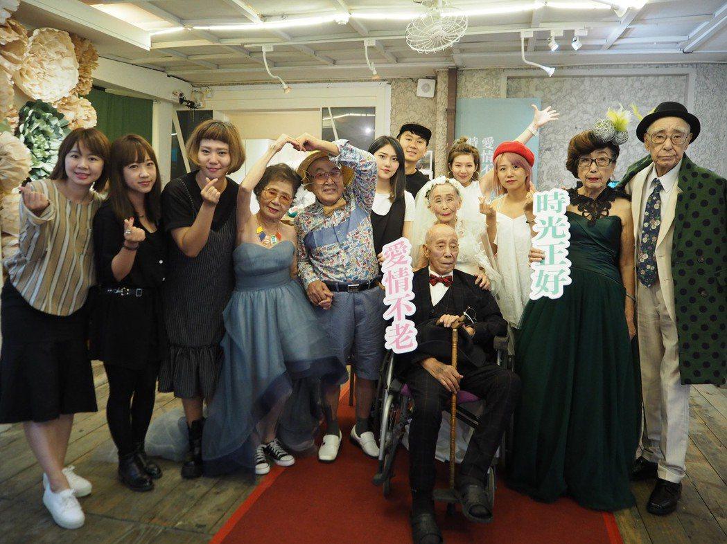七夕情人節前夕,M.G繾綣時光團隊、弘道老人福利基金會幫16對、總年齡2767歲...