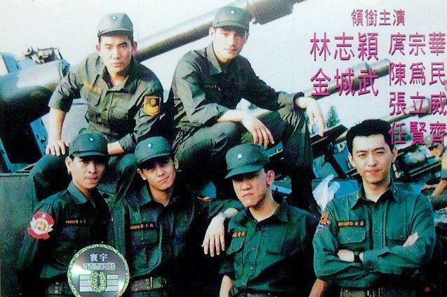 「當兵」是男性之間永遠不退流行的話題,每個男生提起這一段時光,總有訴不完的回憶。也因此「軍教片」曾經在台灣影史上佔有重要的位置,幾乎每隔幾年,就會掀起一波賣座熱潮。距今30年前,有兩部大熱賣的軍教類...